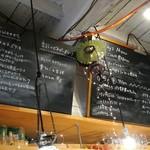 Cafe&Deli COOK - メニュー