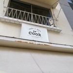 Cafe&Deli COOK - 看板