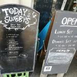 Cafe&Deli COOK - 外にあったメニュー看板