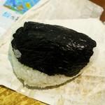 佐藤水産 本店