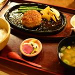 味の蔵 壽楽 - ハンバーグ定食小