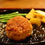 味の蔵 壽楽 - ハンバーグアップ