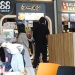 梦麺88 - 外観
