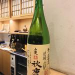 やきとり 花むら - 日本酒
