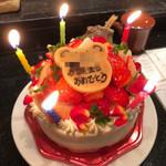 京極寿司 - 誕生日おめでとう!