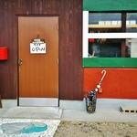 モグモグ カフェ - 玄関出入口前