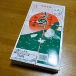 駅弁屋 上州 - [2019/02]鶏めし弁当(980円)