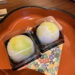 魚彩和みの宿三水 - 料理写真: