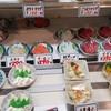 船堀食堂 百味家 - 料理写真:刺身も