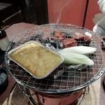 七輪焼肉安安 -