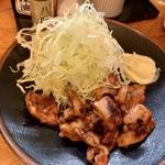 御食事処 歩成 - ホルモン焼き 600円税別