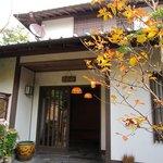 水月庵 - 大宰府天満宮そばにある割烹料理店です。