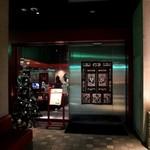 過門香 - 地下1階の荘厳な入口