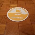 104352158 - クラフトビールハウス モルト