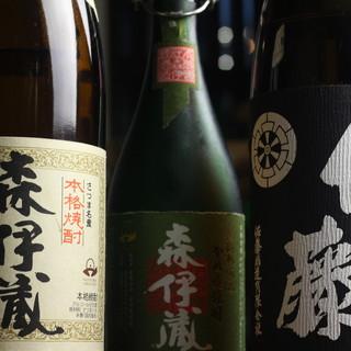 ■厳選された≪日本酒・焼酎≫など豊富に取り揃えてます■