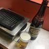 天さん - ドリンク写真:中瓶ビール590円