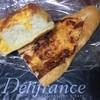 デリフランス - 料理写真:チーズフランス(ハーフ)とトマトフロマージュ(ハーフ)