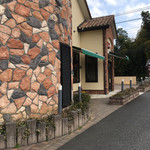 石窯パン工房 カンパーニュ -