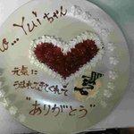 道とん堀 - 【アニバオリジナルデザート】誕生記念デザートです!元気に育ってくださいね☆