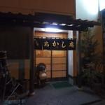 あかし庵 - お店入口