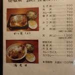 104360034 - 御飯物メニュー