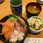 ITAMAE SUSHI - 豪華三色丼1580円→980円税込大盛無料