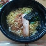 バーミヤン - バーミヤンラーメン539円