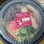 バーミヤン - 本格濃厚 博多とんこつラーメン:755円