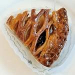 パティスリー ザキ - 料理写真:アップルパイ