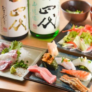 初めての方には【鮨定食】2700円おすすめです。