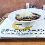 104371189 - 器がこんなんやから スープ吸えん。。