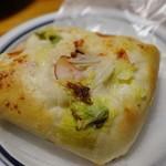 ディーン&デルーカ カフェ - 春野菜と桜のフォカッチャ