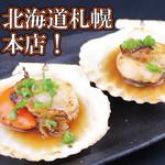 いただきコッコちゃん - コッコちゃんは北海道札幌が本店!だからこそ新鮮で美味しい食材でつくるメニューが盛り沢山!!