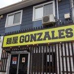 麺屋 ゴンザレス -