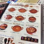 リトルインディア - 薬膳カレー