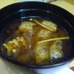 天ぷら てんちゃん - 味噌汁