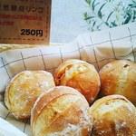 シュシュリエゾン - 料理写真:天然酵母リンゴです。
