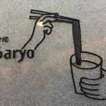 Nasusaryou -