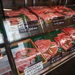 松喜屋 - すんばらしいお肉達2