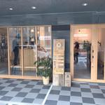 shimaji coffee roasters - お洒落な外装、目の前にコインパーキング有