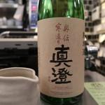 すこぶる - 日本酒