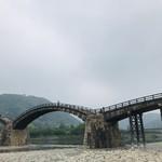 104398440 - 錦帯橋