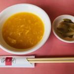 ル・パルク - まずはスープ&ザーサイから!
