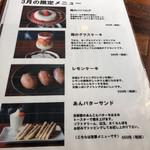 喫茶ゾウメシ -