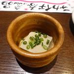 チカイチ - 蟹味噌豆富