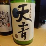 チカイチ - 天青(にごり)
