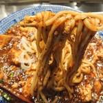 焼きそば専門 水ト - 麺リフト