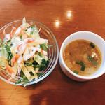 104405821 - サラダとスープ