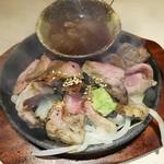 Aburishimizu - はらみポン酢