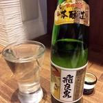串焼 マルワ - 日本酒「飛良泉(本醸造)」580円也。